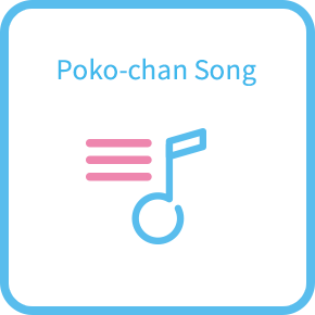 Poko-chan Song