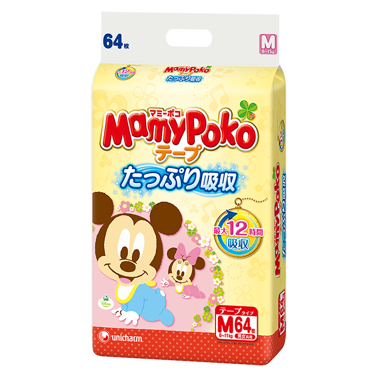 Japannese MamyPoko Tape type Package