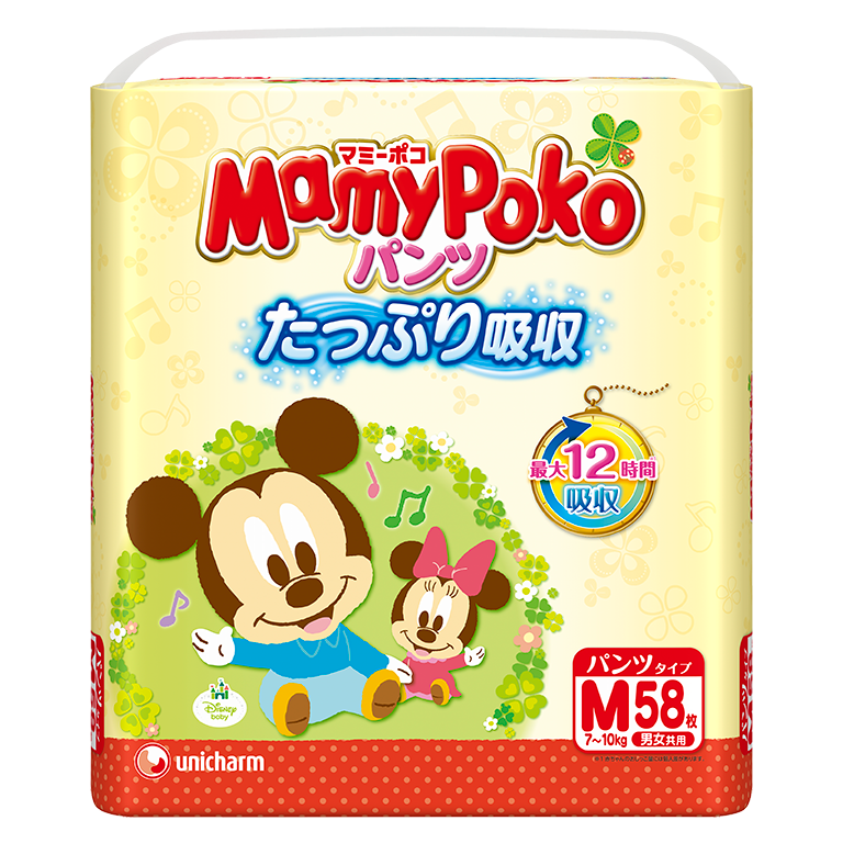 Japanese MamyPoko Pants Type Package
