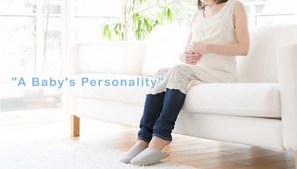 """A Baby's Personality"""