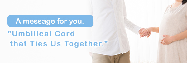 "A message for you. ""Umbilical Cord that Ties Us Together."""