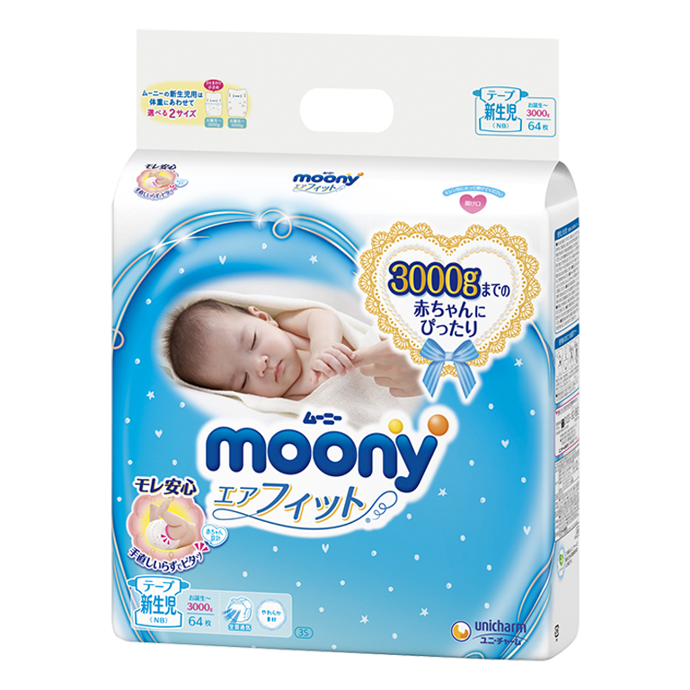 Moony Newborn