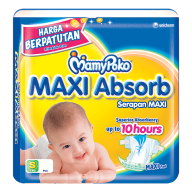 MamyPoko MAXI Absorb (S Size)