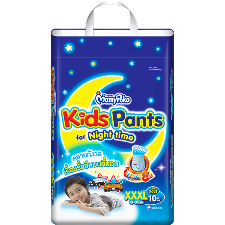 MamyPoko Kids Pants / XXXL  Girl