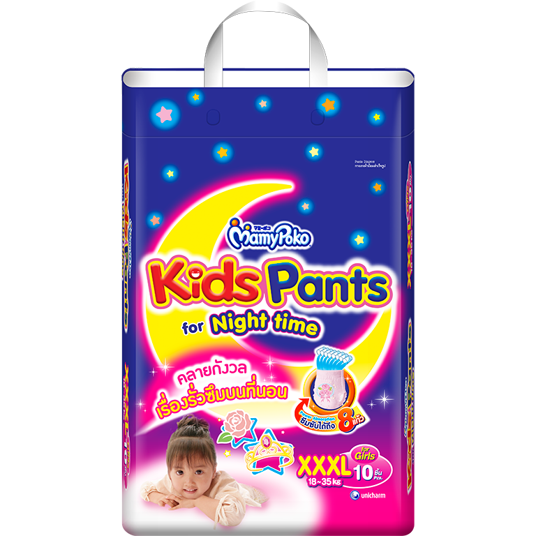 MamyPoko Kids Pants - XXXL Girl