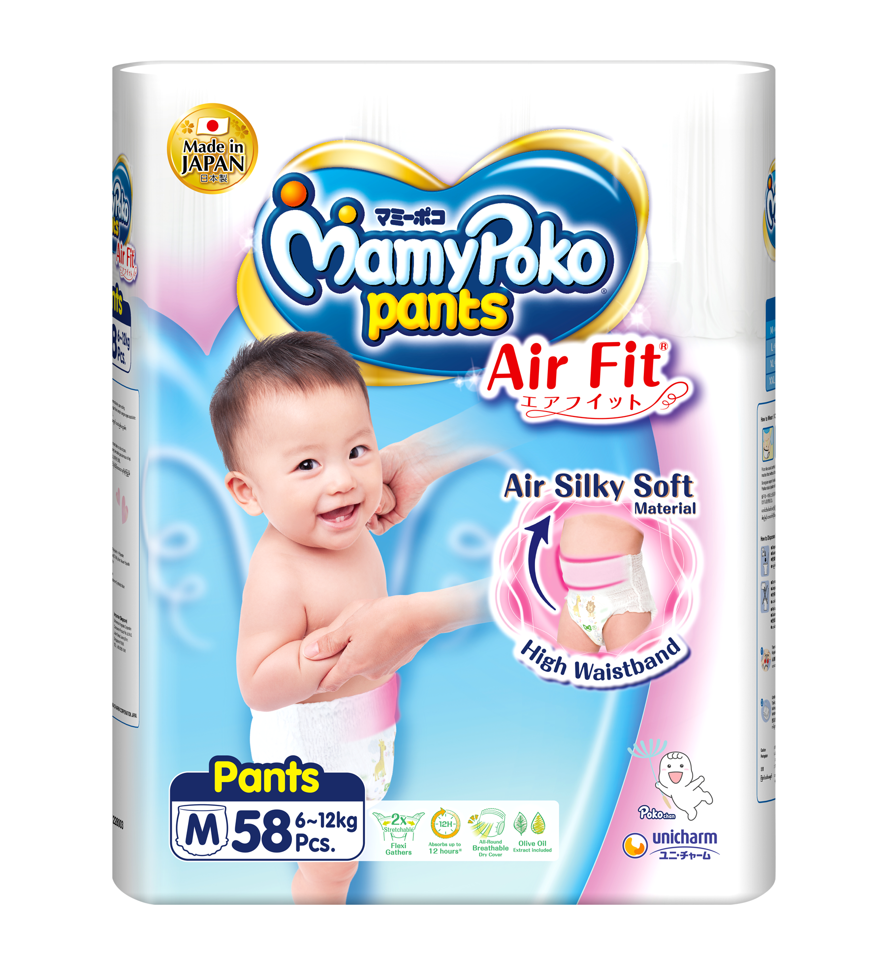 MamyPoko Pants Air Fit M