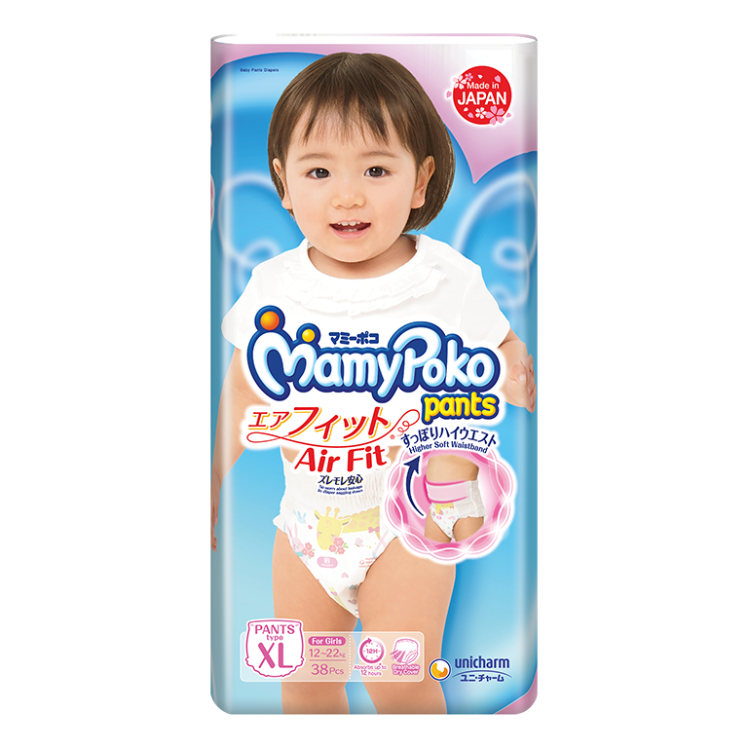 MamyPoko Pants Air Fit Diaper / XL / Girl